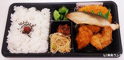 純ちゃん弁当 鮭デラックス弁当