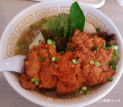 こってり太麺しょうゆヌードル menya free style