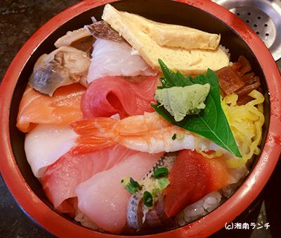 タフ屋 藤沢店 タフ丼