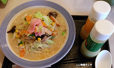 長崎ちゃんぽん 野菜たっぷりちゃんぽん